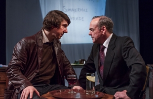 5 reasons to see Haughey|Gregory by Colin Murphy