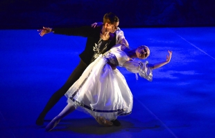Irish National Youth Ballet: Cinderella